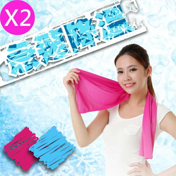 PATTO:好好用冰冷涼感巾、涼感紗、冰涼巾路跑專用毛巾(約30x80cm)2入SU7700.SU7699
