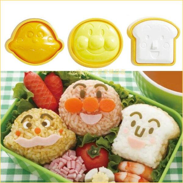asdfkitty可愛家☆日本BANDAI麵包超人造型飯糰模型-3入-鳳梨酥模型綠豆糕模型漢堡肉模型-日本製
