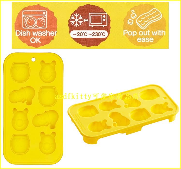 asdfkitty可愛家☆小熊維尼8連矽膠模型 製冰盒-做巧克力-手工皂-冰塊-果凍.蛋糕.日本正版商品