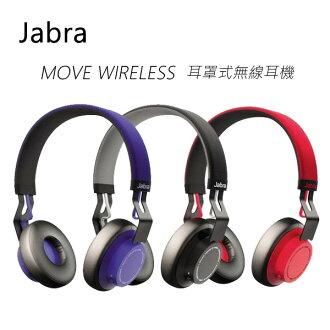 Jabra MOVE WIRELESS 耳罩式藍芽無線耳機~訂購商品