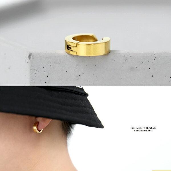 夾式耳環素面金色鋼製耳夾沒有耳洞專用【ND607】中性配件