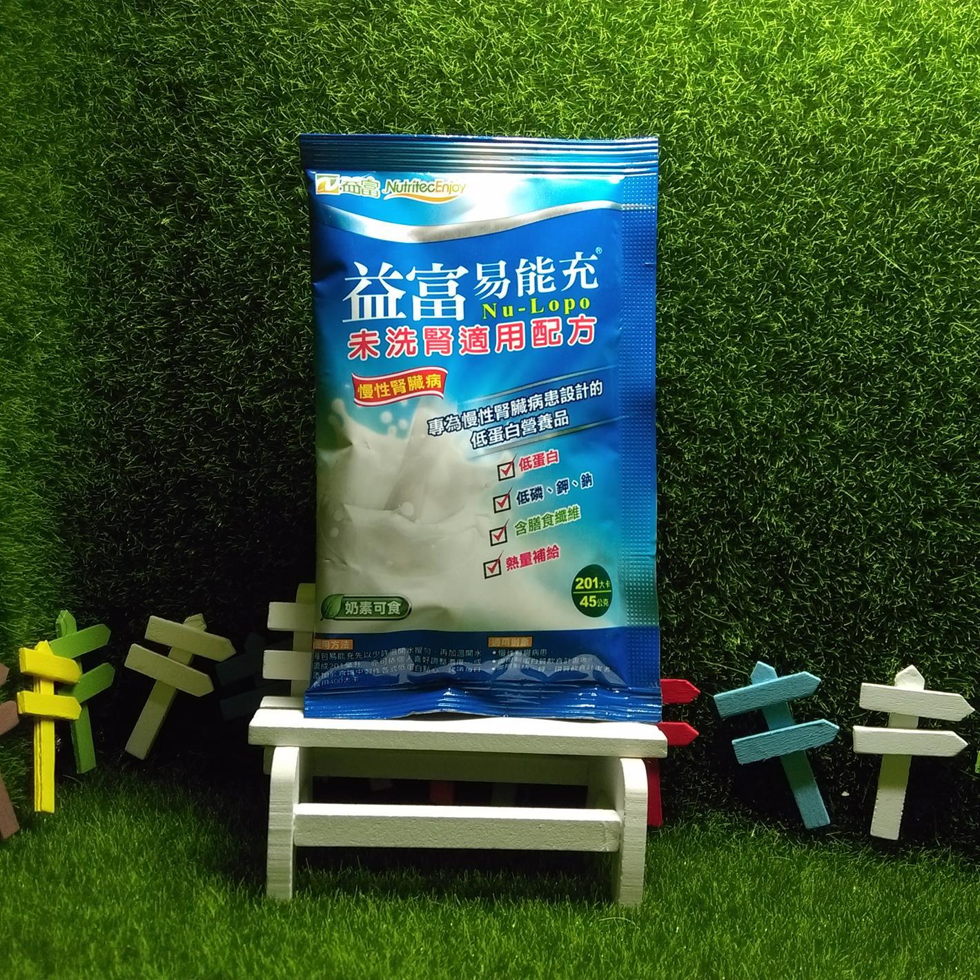 (超商最多60包)#益富 易能充 45g*30包裸裝#洗腎前專用奶粉 奶素可食