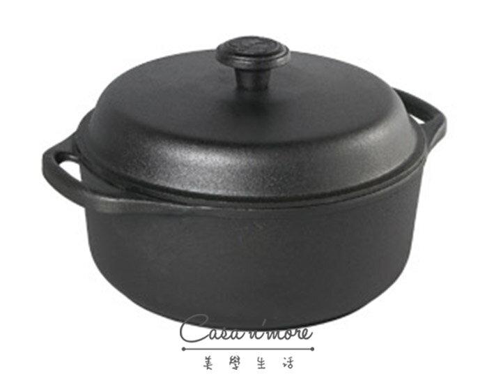 Skeppshult 鑄鐵鍋 燉鍋 (圓) Staub 可參考 4 L 瑞典製 - 限時優惠好康折扣