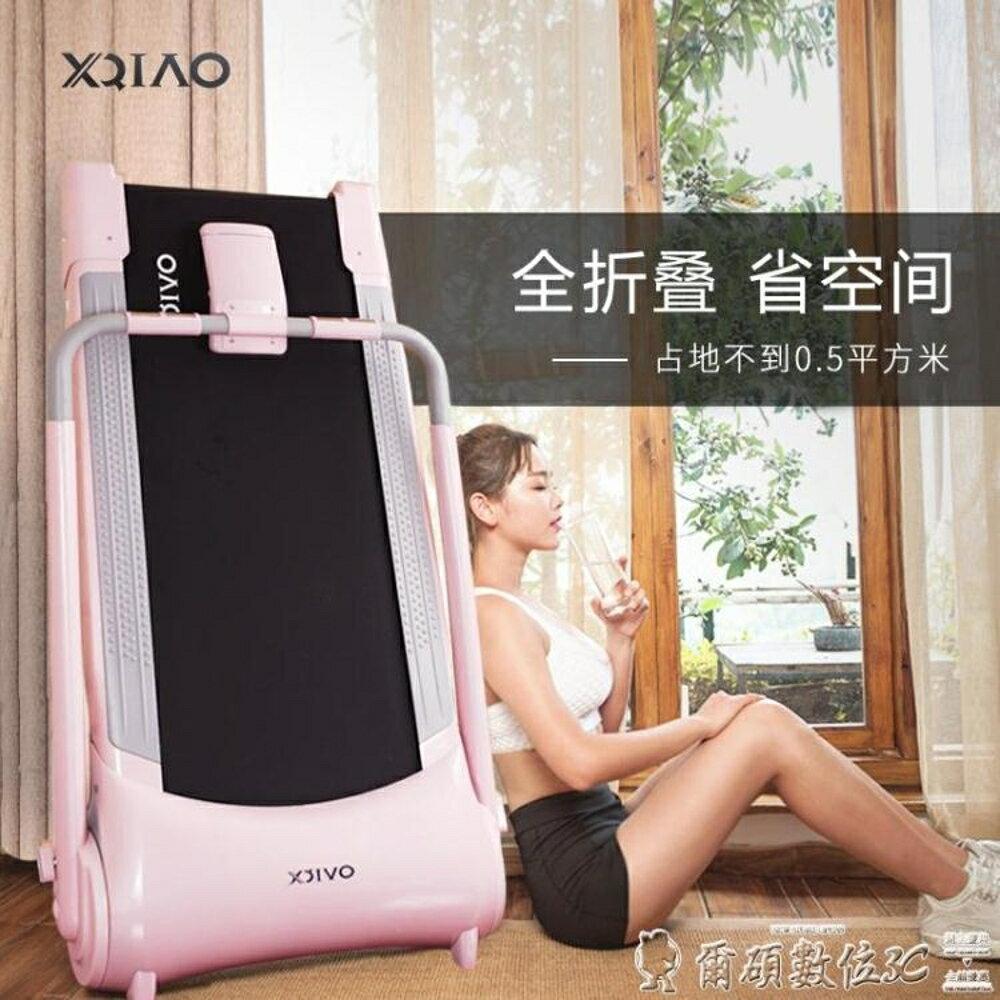 跑步機智慧家用款小型超靜音減震家庭迷你電動簡易折疊式室內LX 年貨節預購