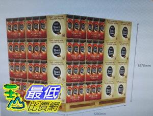 [COSCO代購] 促銷至6月15日 W575400 雀巢狀元即溶咖啡 340公克 X 432 罐