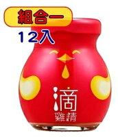 父親節美食推薦部落客推薦-愛之味高野家滴雞精(12入特價組合)→FB姚小鳳
