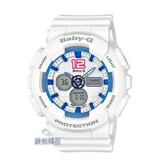 【錶飾精品】現貨卡西歐CASIO Baby-G運動啦啦隊 12點運動背號風格 白x藍 BA-120-7B 全新原廠正品