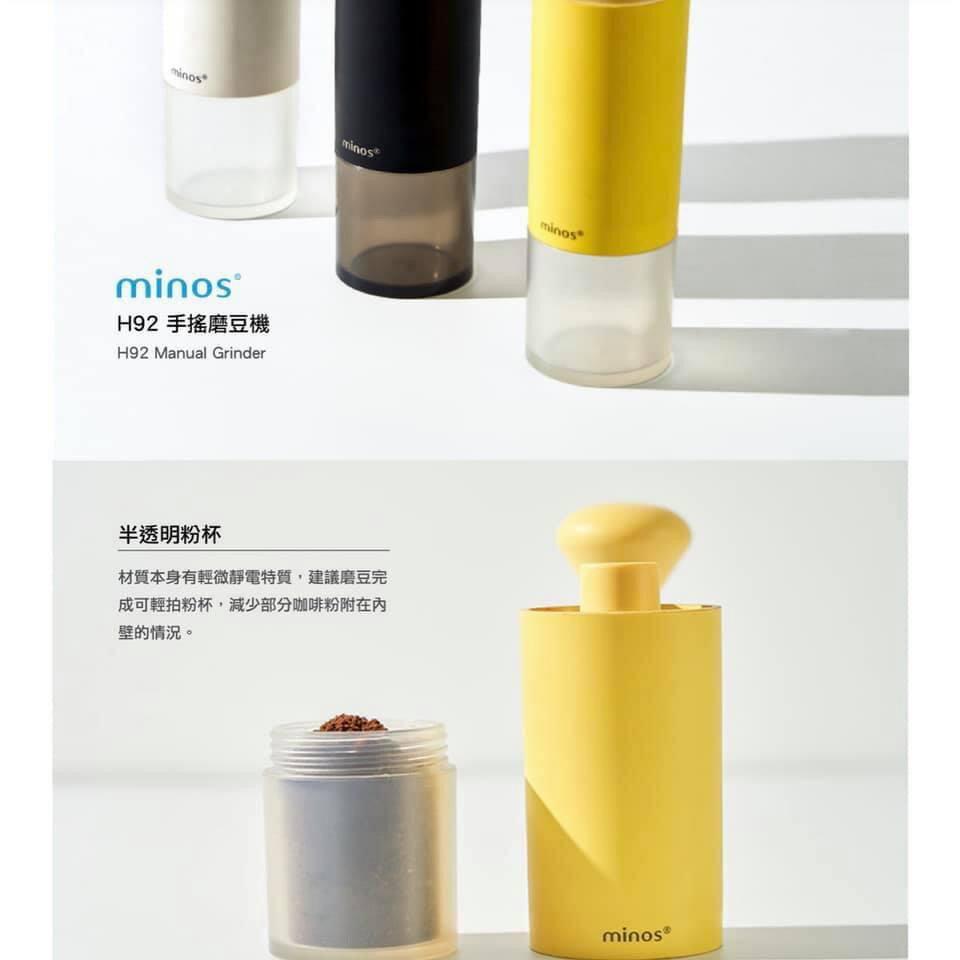 【沐湛咖啡】Minos HG92 手搖磨豆機/不銹鋼刀盤/入門新選擇/輕量手搖磨豆機