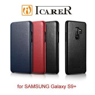 【愛瘋潮】ICARER 奢華曲風 SAMSUNG Galaxy S9+ / S9 Plus (6.2吋) 磁吸側掀 手工皮套