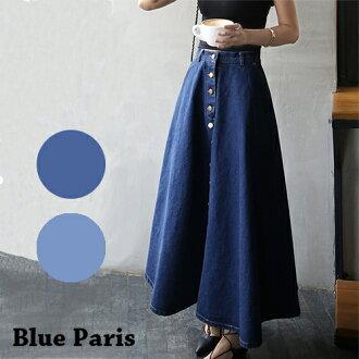 牛仔裙 - 韓版高腰排釦牛仔長裙【23288】藍色巴黎《2色》現貨+預購