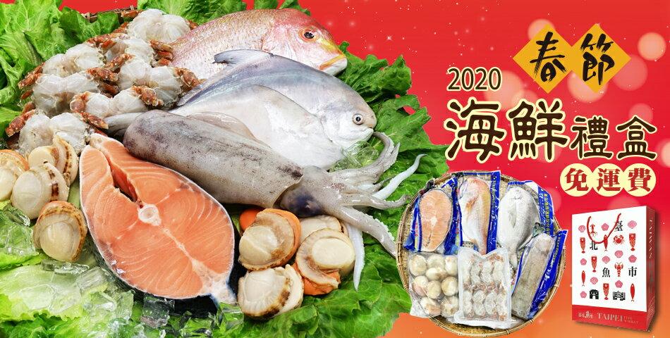 臺北魚市 - 限時優惠好康折扣