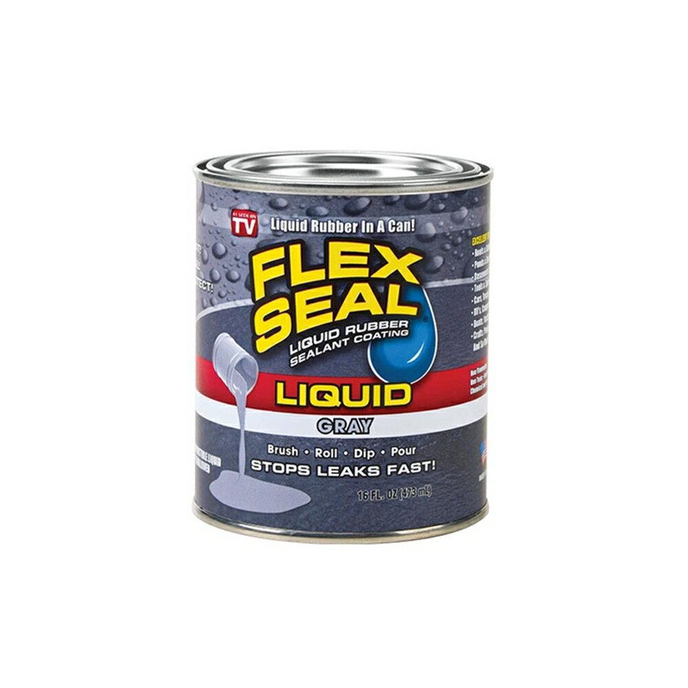 美國FLEX SEAL LIQUID萬用止漏膠(水泥灰/16oz小桶裝)