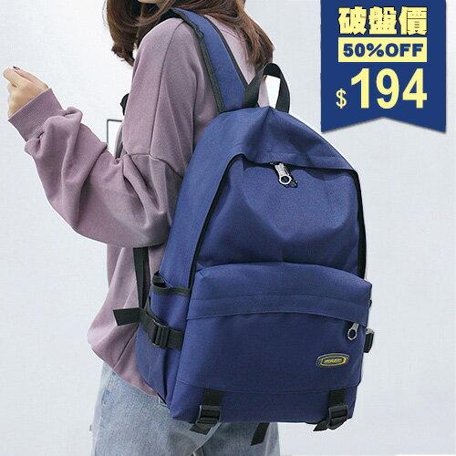 素面簡約休閒牛津布後背包 兩用包 包飾衣院 P1855 現貨+預購