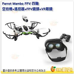 Parrot Mambo FPV 四軸 空拍機+遙控器+FPV鏡頭+VR眼鏡 正成公司貨 無人機 手機 APP