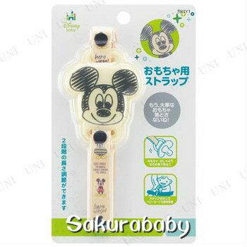 迪士尼 米奇奶嘴鏈 奶嘴夾 兩段長度可調節 不織布奶嘴鍊 _櫻花寶寶