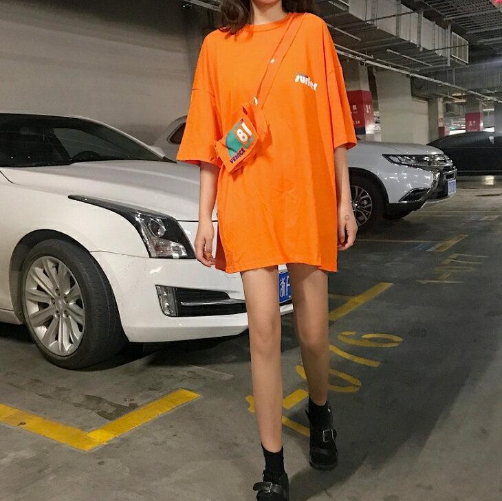 螢光色寬鬆短袖T+同色小包 #044