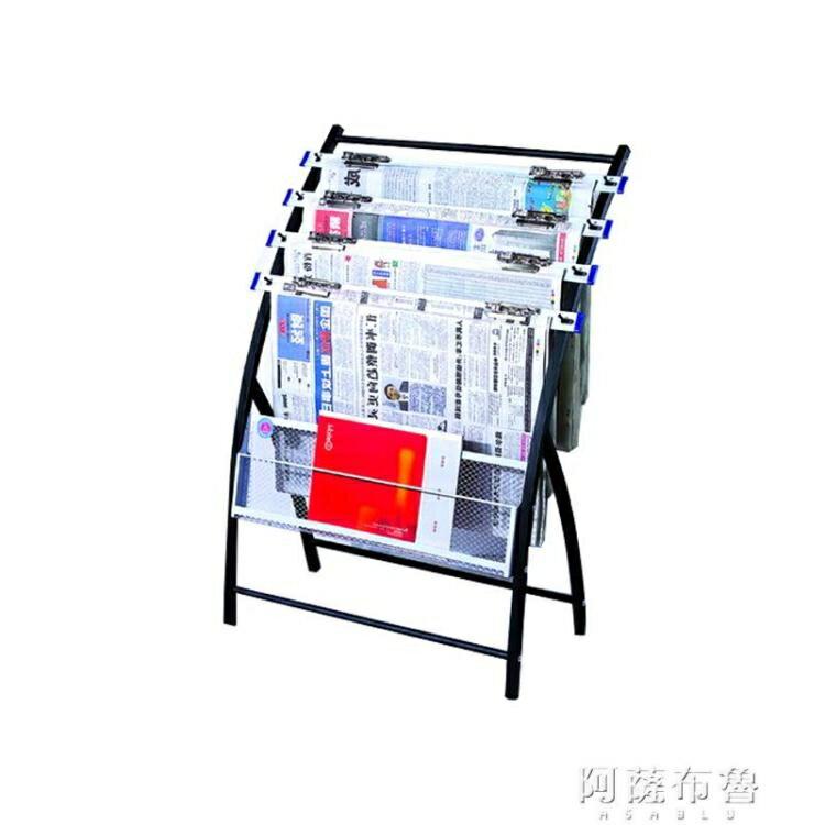 雜誌架 金文晉K-22報刊架辦公室可移動簡約雜志架文件報紙架書報架資料架 MKS 四季小屋