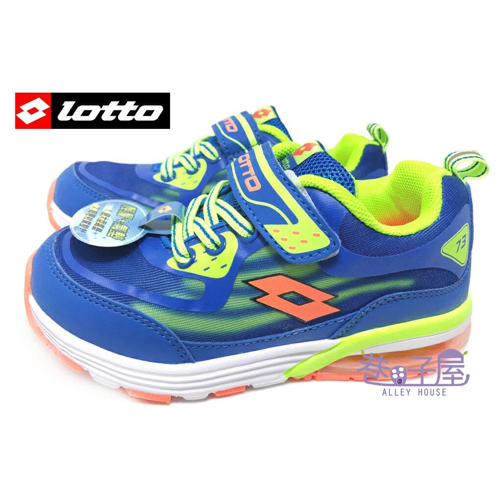 【巷子屋】義大利第一品牌-LOTTO 男童酷玩氣墊彈力運動慢跑鞋 [2786] 藍 超值價$498
