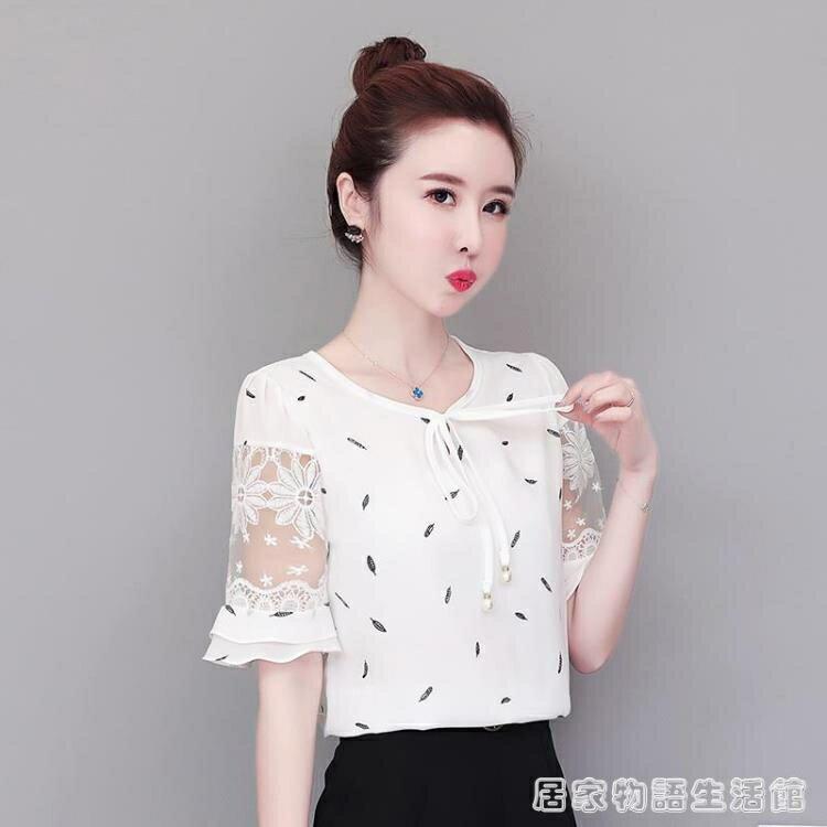 碎花雪紡襯衫女夏款韓版女裝大碼超仙洋氣上衣短袖遮肚子T恤