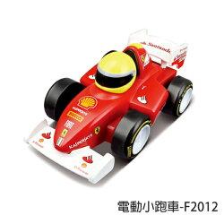 【FERRARI 法拉利系列小跑車】法拉利電動小跑車-F2012 MC81605