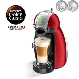 雀巢 Dolce Gusto 咖啡機 Genio 2 星夜紅