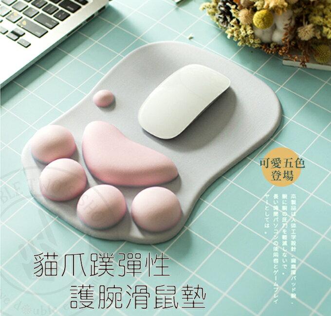 3D立體貓掌護腕滑鼠墊