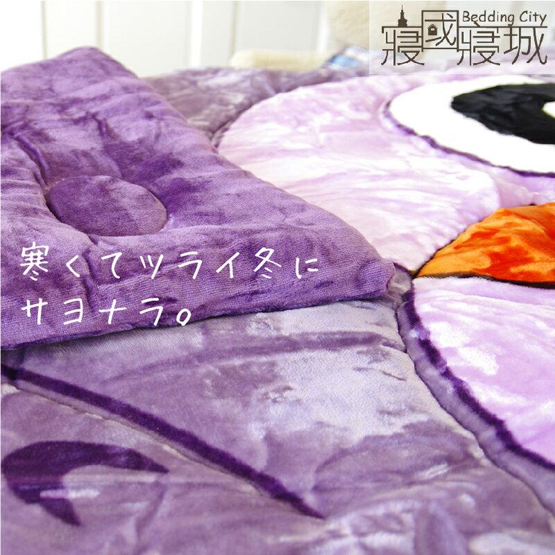 動物造型法蘭絨被毯-夜の貓頭鷹【細緻柔順、極暖、可當棉被使用 】#法蘭絨 #寢國寢城 2