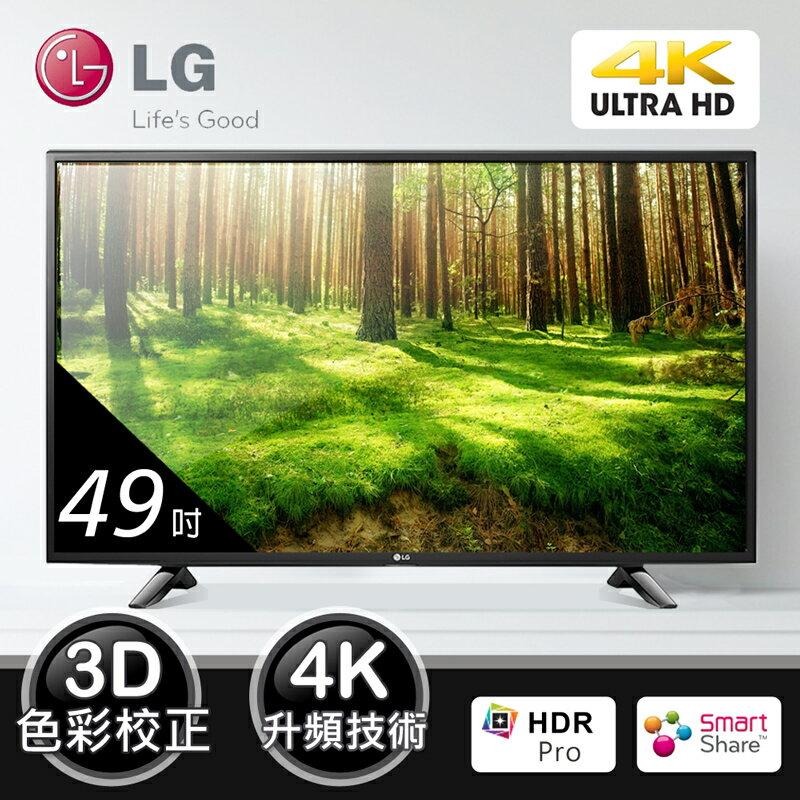 【LG樂金】49型 4K UHD webOS 3.0 智慧聯網電視49UH611T★含安裝配送★贈Superare鑄瓷保鮮盒+智慧遙控器(AN-MR650)