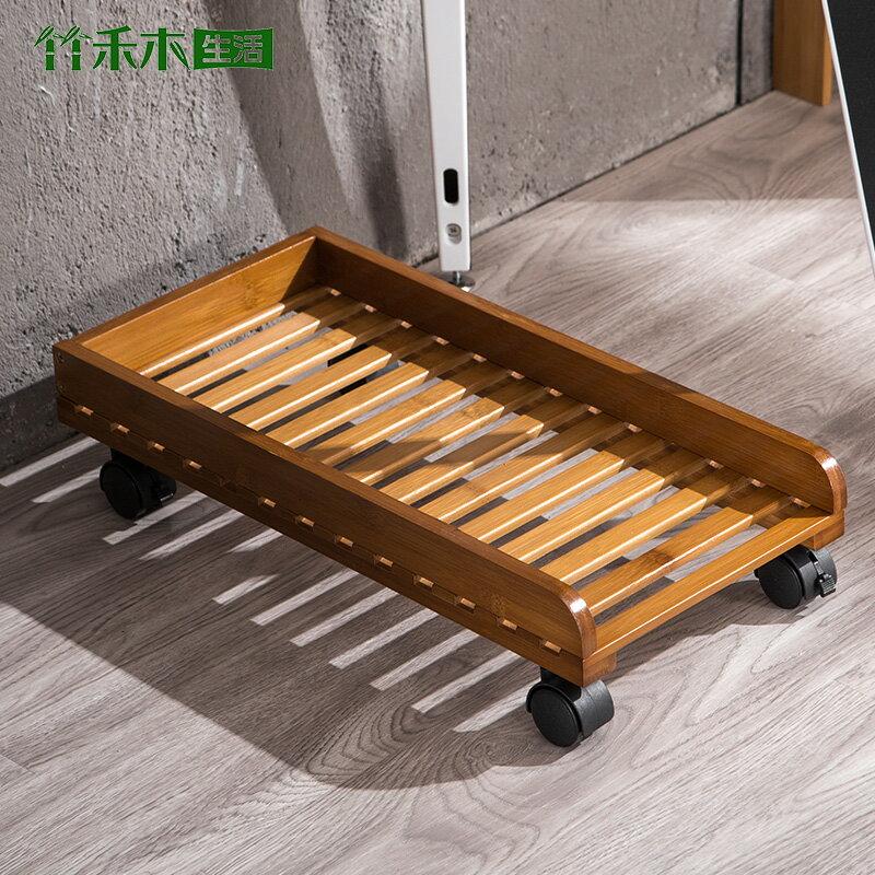 電腦機箱底座主機托架帶剎可移動散熱機箱架主機托盤楠竹