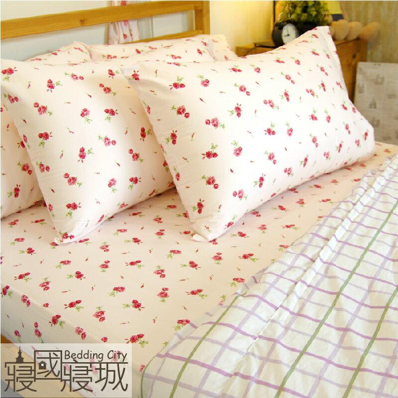 涼被-粉玫瑰 【精梳純棉、吸濕排汗、觸感升級】大鐘印染、台灣製造 # 寢國寢城 1