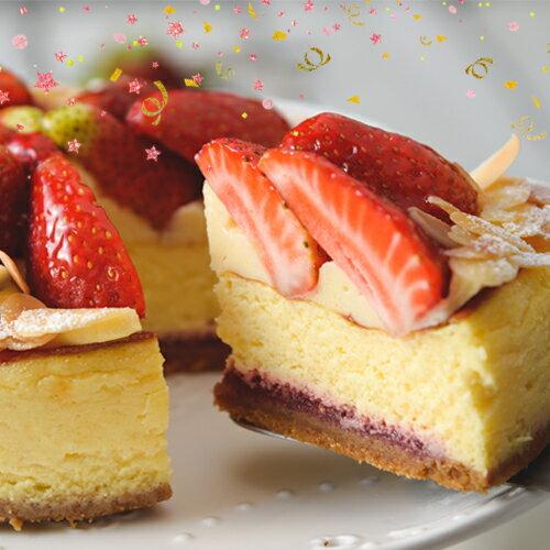 限量20份❤6吋蜜戀草莓炙乳酪