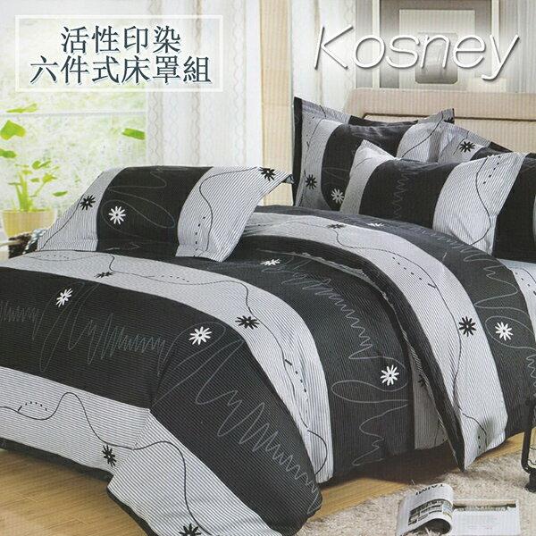 柔舒絨六件式床罩組【流光歲月CMXD013】
