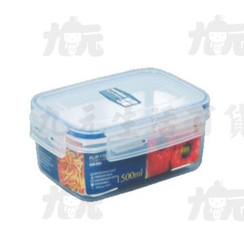【九元生活百貨】聯府KI-R1500天廚長型保鮮盒KIR1500