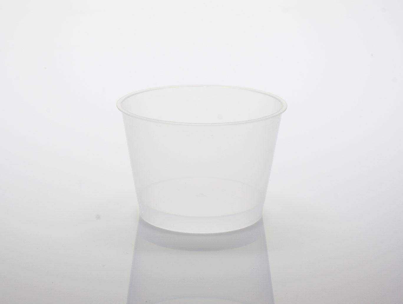 【BS75】布丁燒、布丁杯、烤布丁、PP杯、耐熱杯、耐烤杯、奶酪杯、中圓杯(25個+蓋)