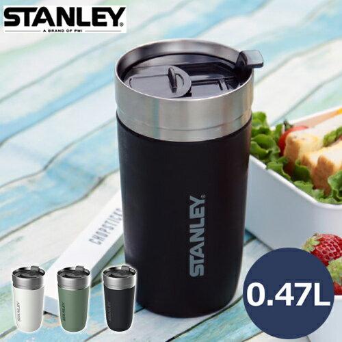 STANLEY 率性不銹鋼真空保溫杯 隨行杯 0.47L  / hotch-potch-00010341_goseries_047l-日本必買 日本樂天直送(3780)。件件免運 0