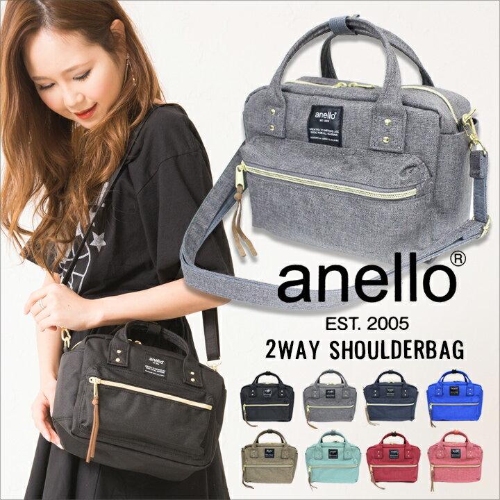 日本anello/2way/方型兩用手提肩背包包/聚酯纖維/AT-C1223。共8色-日本必買 日本樂天代購(2887*0.3)。滿額免運