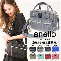 日本anello/2way/方型兩用手提肩背包包/聚酯纖維/AT-C1223。共8色-日本必買 日本樂天代購(2887*0.3) 0