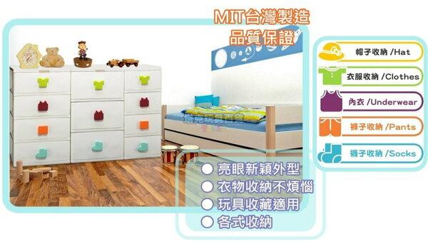 抽屜兒童儲物櫃SP840930MIT三層櫃四層收納櫃兒童整理櫃收納櫃置物箱【塔克】