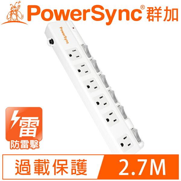 群加PowerSync六開六插防雷擊斜面開關延長線2.7m(TPS366BN9027)