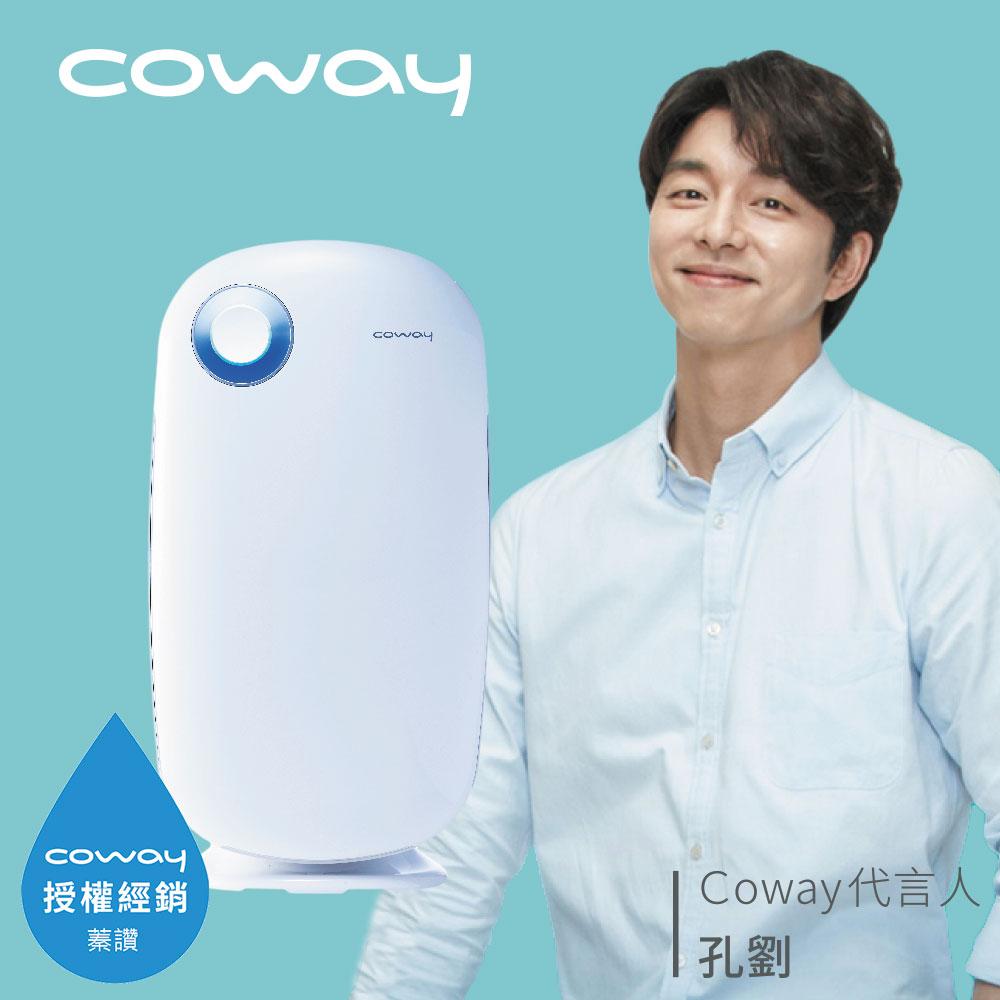 優惠《加碼送活性碳濾網4 片》 Coway加護抗敏型空氣清淨機AP-1009CH