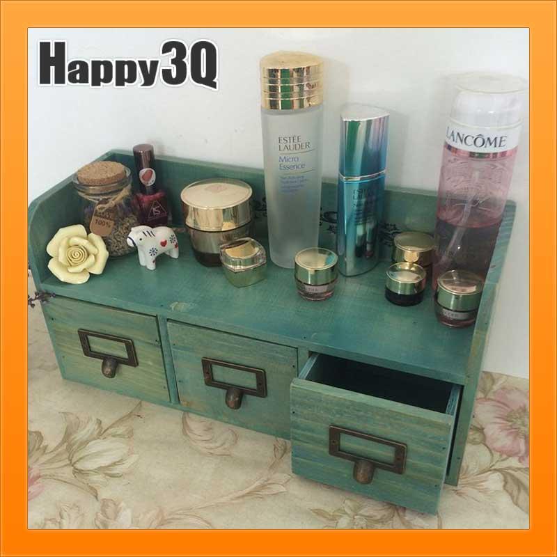 復古質感宿舍住家書桌辦公桌梳妝台桌上化妝品小物抽屜收納架整理架-棕/藍【AAA1427】