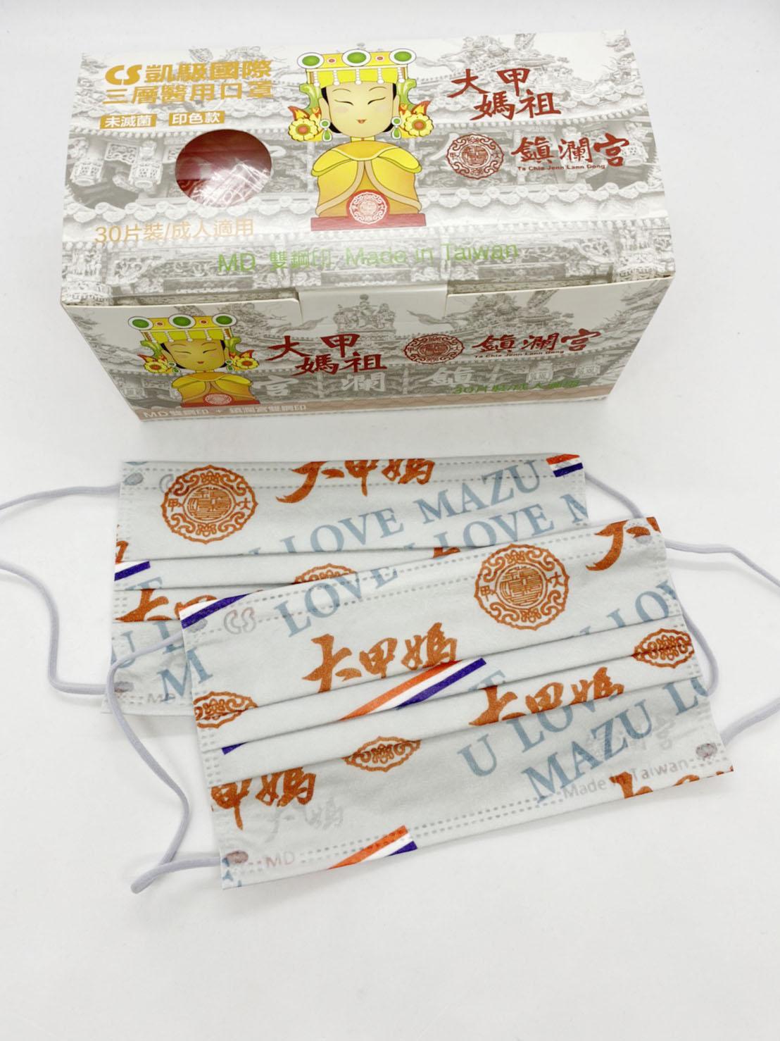 【凱馺】成人 醫療口罩 大甲媽祖系列 鎮瀾宮 30入(秩序款.灰色)