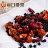 綜合莓果乾150公克【每日優果】飛莎栗 / 藍莓 / 蔓越莓一次滿足 0