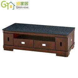 【綠家居】艾多拉 時尚5尺黑岩石面大茶几(附贈收納椅凳X2)