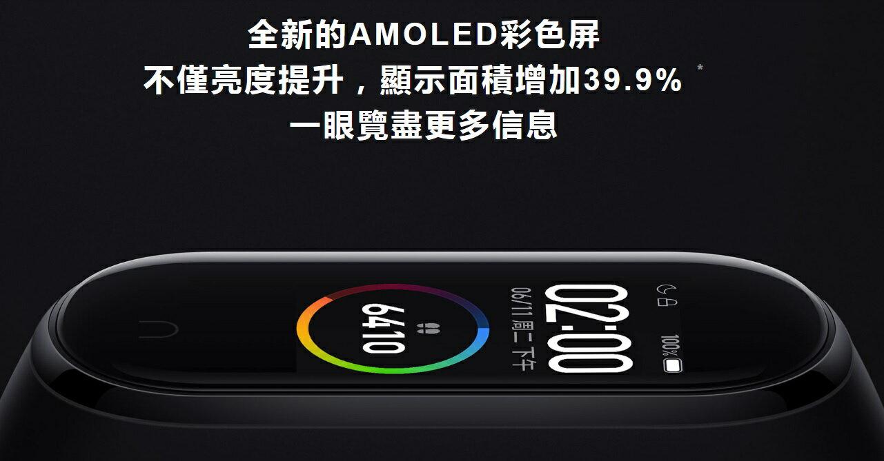 小米手環4 小米4 AMOLED 全彩螢幕 手環4 計步 心率 睡眠 (贈送腕帶+保護貼) GM數位生活館 2