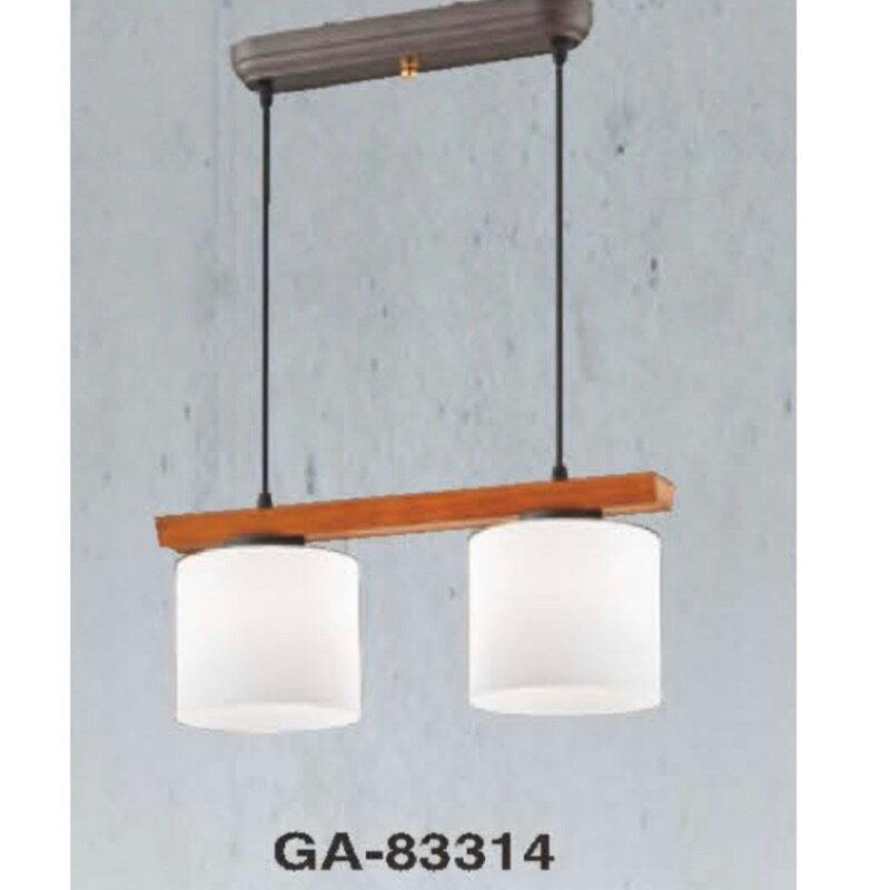 好時光~吊燈 設計師嚴選 2燈 藝術燈吸頂燈壁燈天花板燈大廳餐廳餐桌臥室 金屬 木製品 玻璃 E27 GA-83314