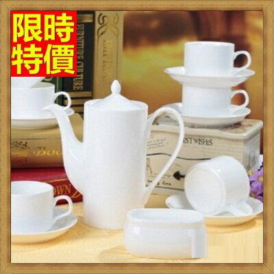 下午茶茶具 含茶壺+咖啡杯組合-6人創意歐式骨瓷茶具4色69g43【獨家進口】【米蘭精品】