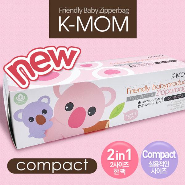 韓國 MOTHER-K / K-MOM 動物家族抗菌儲存袋/零食盒/收納袋-無尾熊波波(2款裝)