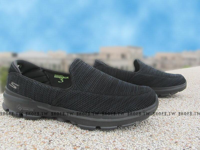 《5折出清》Shoestw【54047BKGY】SKECHERS 健走鞋 GO WALK3 全新Q彈底 黑 網布 男款