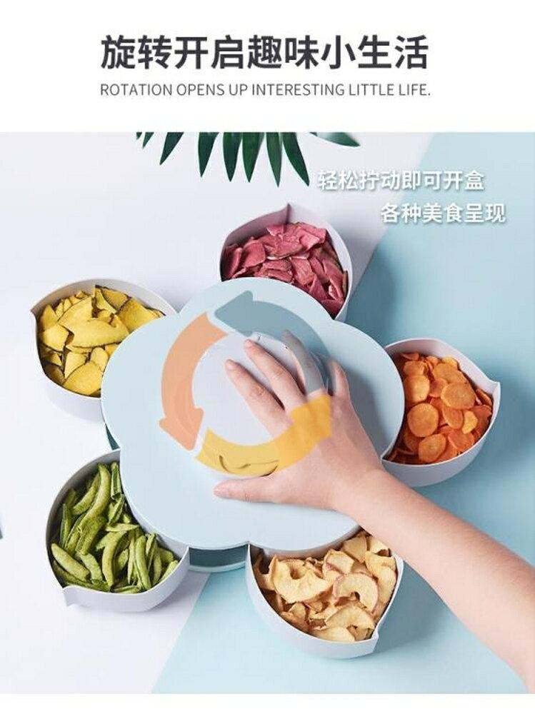 果盤 創意北歐風旋轉果盒歐式糖果盒客廳干果盒分格帶蓋果盤瓜子堅果盒 曼慕衣櫃